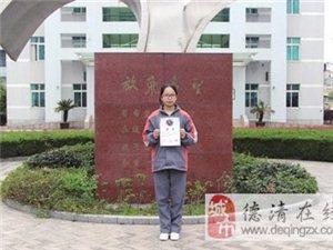 """千外学子俞佩吟获全国""""最美中学生""""称号"""