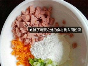 【鸡蛋火腿肠小切饼的做法】营养丰富全面,老少皆宜的早餐选择
