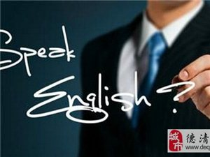 学好英语迎外宾!!