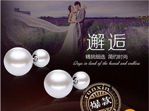 润鑫珠宝纯银贝珠耳钉流行首饰双珍珠耳钉时尚银饰耳环耳坠