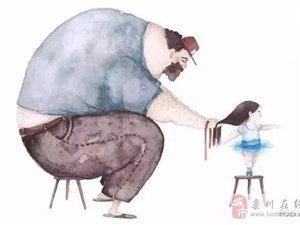 栾川一父亲学日本人把18岁女儿灌醉....结局亮了