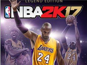 60分完美退役!科比成《NBA 2K17》传奇版封面球星