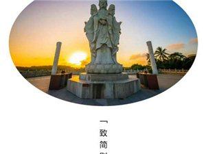 美丽博鳌滨海小镇旁边还有个博鳌禅寺!