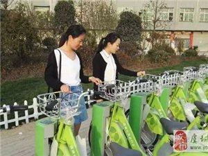【重磅】澳门威尼斯人游戏网站县公共自行车即将投入使用!