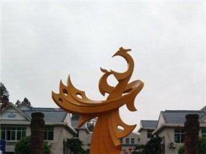 美丽永丰:小编领您欣赏畲族乡龙冈的精美塑雕