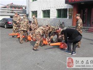 双丰镇开展春季防火演练