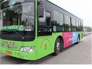 公交车上,12岁女孩做的这件事让所有人汗颜!