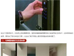 【家装e站】十年后,中国的房子将变成这样,难以置信!