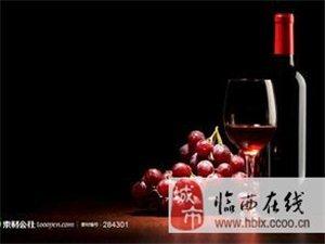 定制红酒有助于上班族理疗?#22270;?#32933;