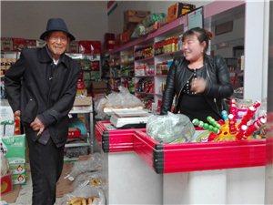 最美旧城桥福聚超市女老板