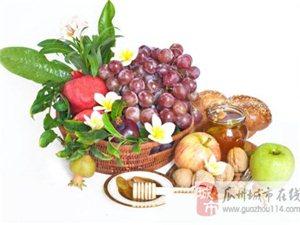 提供�����I�B健康的春季食品