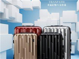 TRANPATH纯pc对流层拉杆箱万向轮旅行箱行李登机托运箱行李箱子