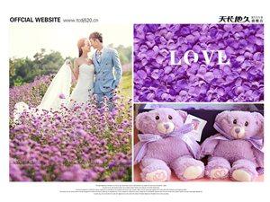 网络时代 优惠全享|错过结婚狂欢季,别再错过网络婚博