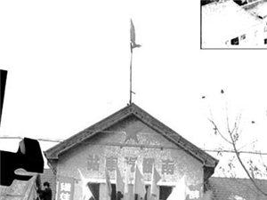 1994 退出历史舞台的老汽车东站