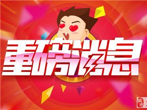 """2016,提前引爆――世�o茗苑五一狂�""""引爆""""行��!"""