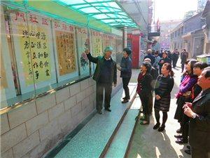 西门社区开展弘扬传统文化建设和美家风书画展