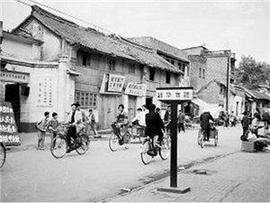 改造前的新华东路(摄于1983年)