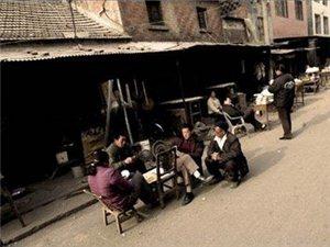 南阳市老街道