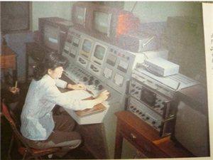 南阳电视转播台