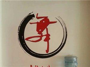 邹平墙体彩绘,邹平拙作手绘工作室,彩绘手绘