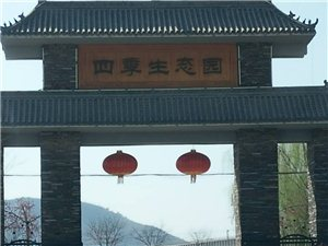 唐县在线网友俱乐部《满城神湖生态园自驾游》第一站报名啦