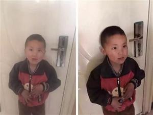唐县唐中附近发现一走失儿童!