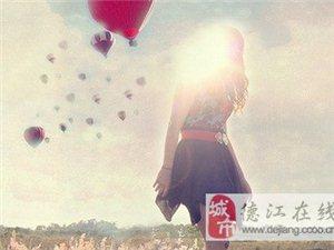 幸福是一�N感�X,幸福不可追逐,好好把握自己的幸福!!!