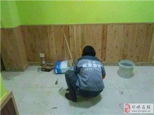 邛崃家政保洁公司