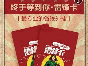 王的宫殿摄影5.1惠省钱