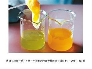 酸酸甜甜、口感较好的果味瓶装饮料深受人们的喜爱,特别是一些孩子甚至将饮