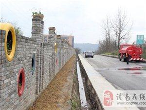 城乡结合部新添创意墙;旧貌不在新颜美化了城市