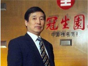 惊!上海冠生园前董事长被猴子蹬掉的石头砸死....