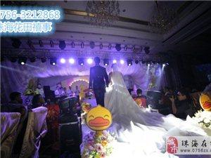 我的甜蜜结婚旅程-感谢珠海婚庆公司花田禧事的婚礼策划