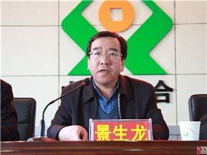 隰县农村电商+金融综合服务站工作推进会