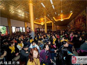 化州南山寺与寂静法师