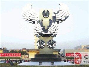 """《卧牛城赋》浮雕墙及大型雕塑""""牛的梦想""""亮相临汾平阳广场"""