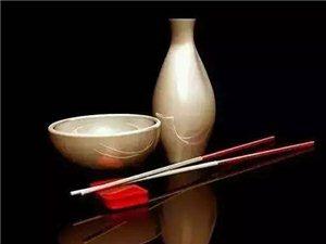 去看看 祖先�槭裁炊�16���1斤, 筷子�L7寸6分?