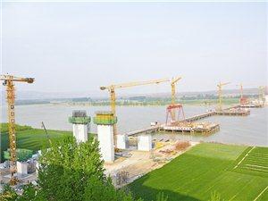 运宝黄河大桥项目建设