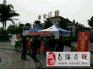 高大上的�信福利政策又�砝玻�康安江城的要注意了!