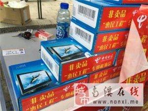 高大上的电信福利政策又来啦,康安江城的要注意了!