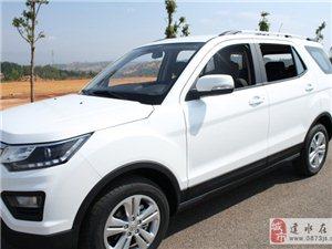 云南万友――终于等到你,长安CX70新车到店试驾新体验