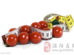 减肥有良方 法媒盘点11种低卡路里高纤维的食物