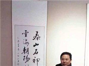【帅男秀场】蔡恒波字�袅�