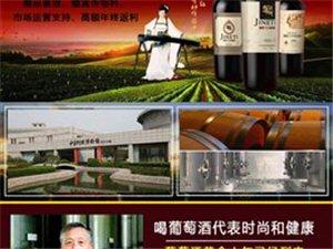 非物质文化遗产技艺 阿胶干红葡萄酒