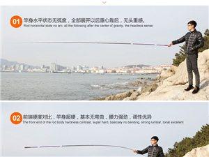 战虎 紫云 碳素硬钓鱼竿4.5米台钓竿渔具超轻超硬特价手竿鲤鱼竿