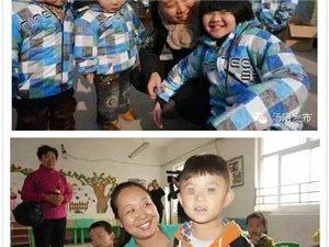 【正能量】汤阴县特殊教育学校校长徐翠芳 用爱心叩响无声的世界