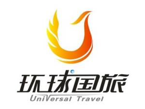 金堂县旅行社-环球国际旅行社金龙路网点