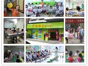 杭州辅导班机构要怎么招生,有什么渠道