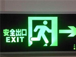 安全出口指示��