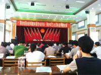 县委,各企业培训会议